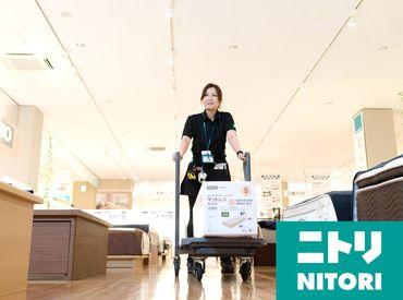 ニトリ 岩出バイパス店の画像・写真