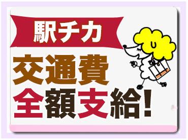 株式会社エスプールヒューマンソリューションズ TS新宿支店 (勤務地:川崎)の画像・写真