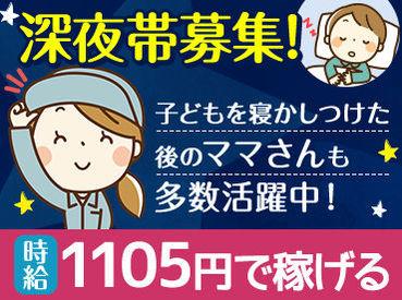 コープフーズ株式会社札幌工場の画像・写真