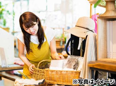 &plus 聖蹟桜ヶ丘OPA店の画像・写真