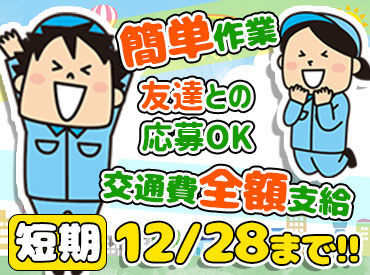 朝日食品容器株式会社 山口営業所の画像・写真