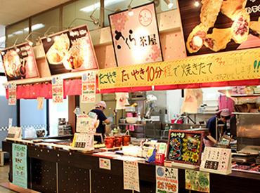 有限会社石田商店の画像・写真