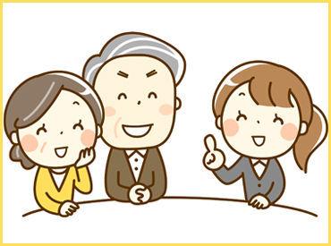 株式会社長崎新生活センターの画像・写真