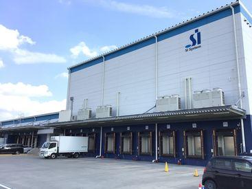 株式会社エスアイシステム チルドフローズン日野センター(雪印メグミルクグループ)の画像・写真