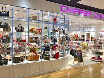 CHIPPER-CHIT(チッパーチット) させぼ五番街店の画像・写真