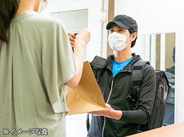 株式会社加藤新聞舗 (YC 薬円台)の画像・写真