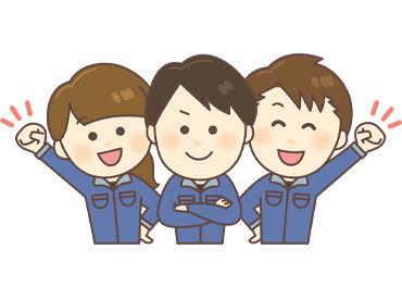 株式会社HIM  (エイチアイエム)【001】の画像・写真