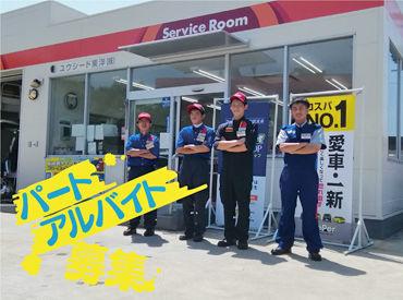 立花サービスステーションの画像・写真