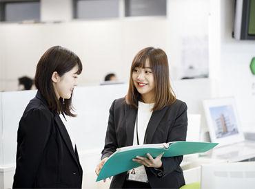 株式会社苗加不動産 カスタマーセンターの画像・写真