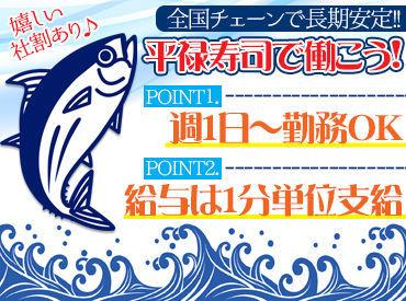 株式会社ジー・テイスト(宮城県)の画像・写真