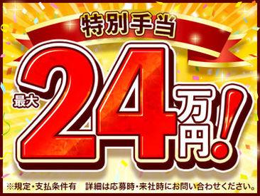 株式会社綜合キャリアオプション  【1314CU0614G91★12】の画像・写真