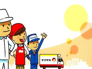 山崎製パン株式会社 武蔵野工場の画像・写真