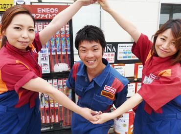 ENEOS(エネオス) セルフ菊川SS 株式会社ENEOSウイング [480485] の画像・写真