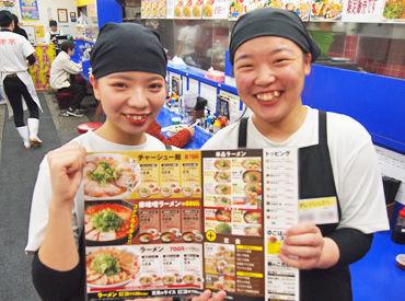 来来亭 新居浜店の画像・写真