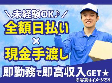 株式会社パワーステーション 大阪支社の画像・写真