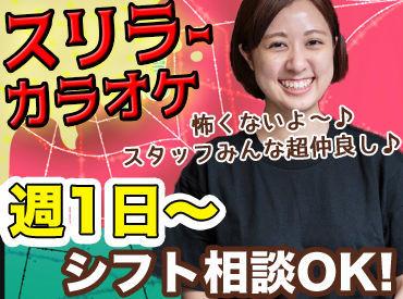 スリラーカラオケ 小樽店の画像・写真