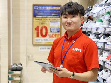 ASBeeイオンSENRITO店の画像・写真