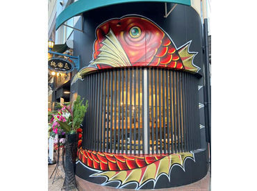 真鯛らーめん麺魚 松山本店の画像・写真