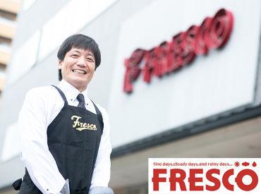 FRESCO(フレスコ) 向日市店の画像・写真