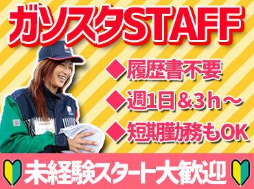 コスモ石油 江南SS(上原成商事株式会社)の画像・写真