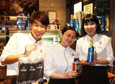 上島珈琲店 神谷町駅前店の画像・写真