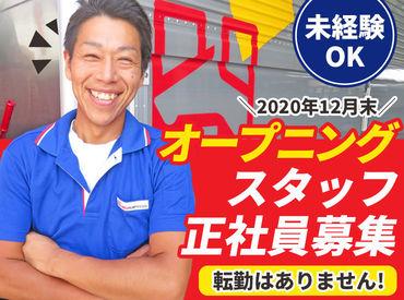 飛騨運輸株式会社名古屋南支店の画像・写真