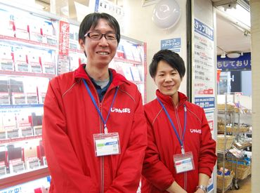 じゃんぱら 千葉店の画像・写真