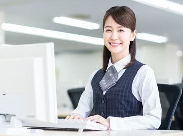 国際セーフティー株式会社 東京本社の画像・写真