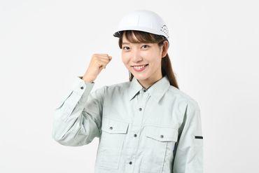 大化工業株式会社の画像・写真