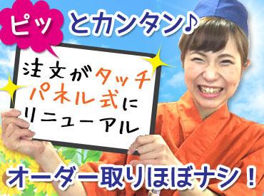 若竹丸 島原店の画像・写真