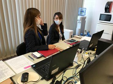株式会社マックスサポート 鳥取営業所の画像・写真