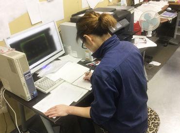 株式会社岡田工業所の画像・写真