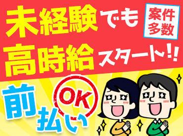 株式会社平山 山形営業所の画像・写真