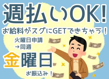 東洋ネクスト株式会社 札幌オフィスの画像・写真