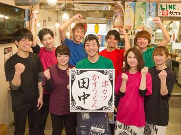 串カツ田中 浜町店の画像・写真