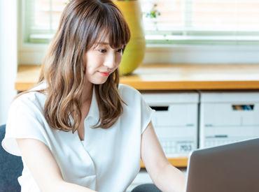 ワンダーグループ合同会社(札幌オフィス)の画像・写真