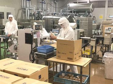 株式会社丸善 茨城工場の画像・写真