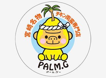 チキン南蛮専門店 PALM-G ※3月31日オープンの画像・写真