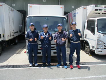 ジャパンフーズ物流株式会社 関西営業所の画像・写真