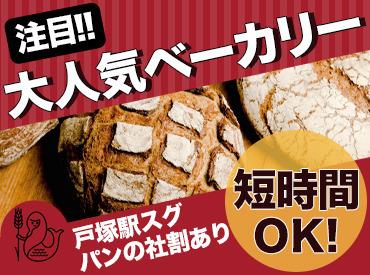 リトルマーメイド 戸塚店 (有限会社 幹)の画像・写真