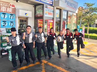 山和石油株式会社日吉給油所の画像・写真