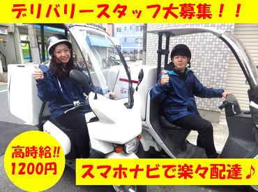 かさねや松戸店の画像・写真