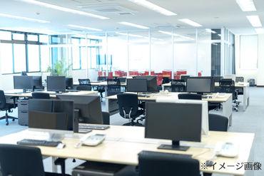 日本ビル・メンテナンス株式会社(ALSOKグループ) ※勤務地:人形町駅周辺のオフィスビルの画像・写真