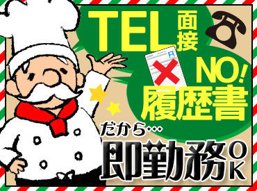 MACARONI MARKET(マカロニマーケット) 藤沢店の画像・写真