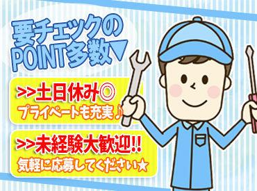 株式会社コバックス(勤務地:兵庫県明石市)の画像・写真