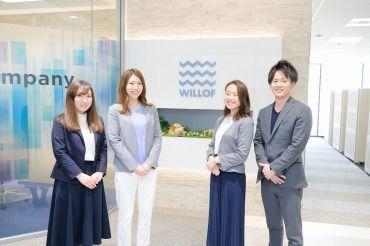 (株)ウィルオブ・ワーク CO東 札幌支店/co010101の画像・写真