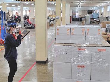 有限会社シャルダン商会 勤務地:広島営業所の画像・写真