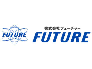 株式会社フューチャー (勤務地:広島市中区)の画像・写真
