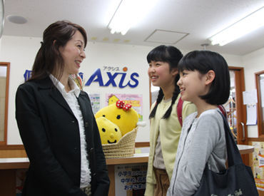 個別指導Axis秋山駅前校 ※2020年11月オープンの画像・写真