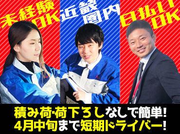 株式会社ジャパン・リリーフ 神戸支店/kbdrmnの画像・写真